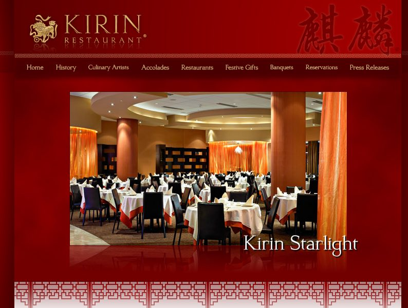 Kirin Starlight Casino Restaurant Vancouver Wedding Reception Venue