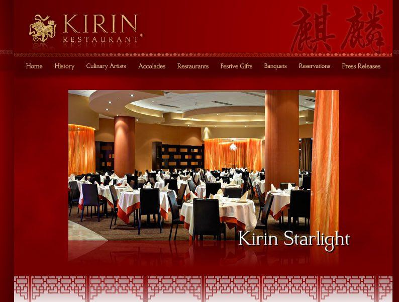 Kirin Starlight Casino Restaurant Vancouver Wedding Reception Venue